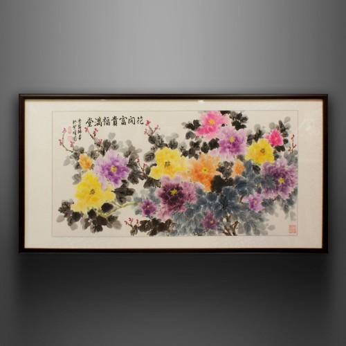 花開富貴福滿堂畫