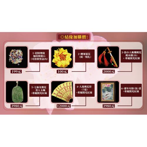◎供佛功德圓滿系列-獻花-睡蓮