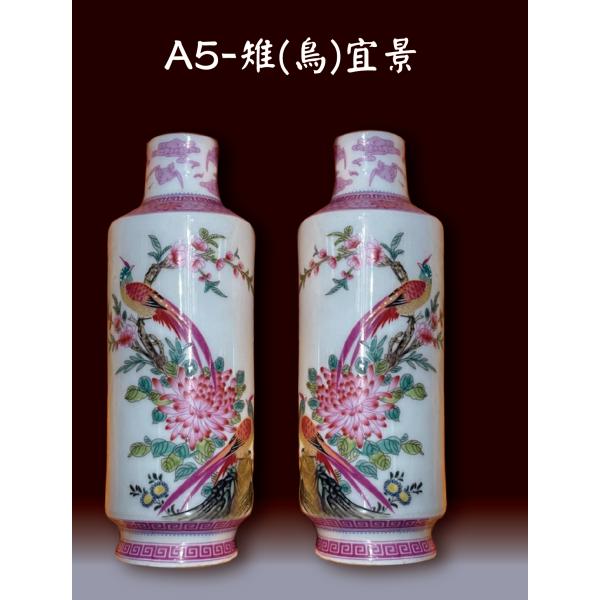 江大師嚴選-獨一無二藝術珍品 A5 雉(鳥)宜景