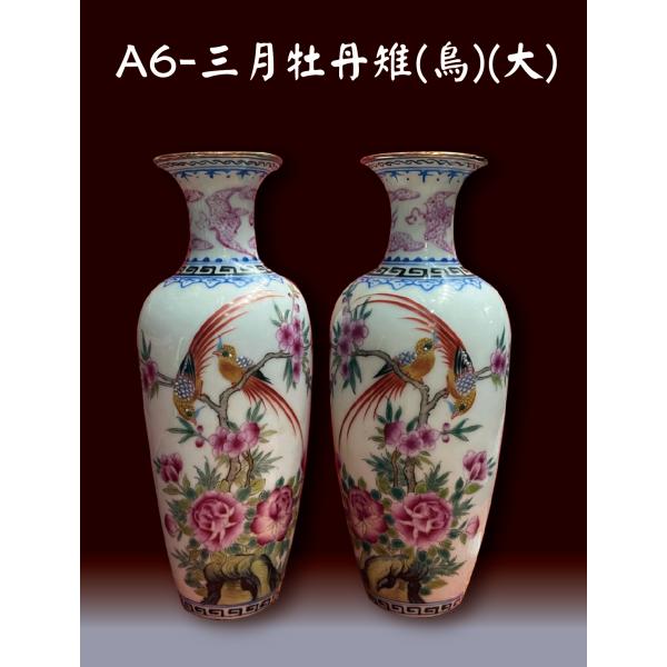 江大師嚴選-獨一無二藝術珍品- A6 三月牡丹雉(鳥) 大