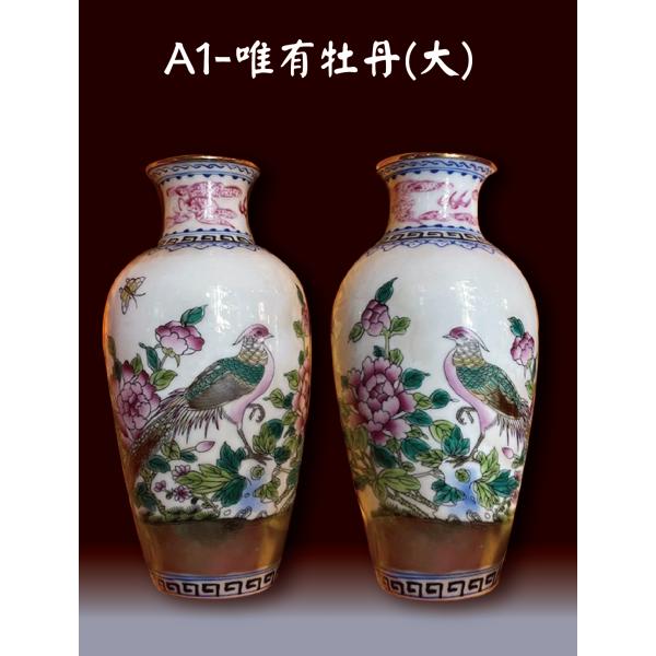 加持版!! 江大師嚴選-獨一無二藝術珍品 -A1-唯有牡丹(大)