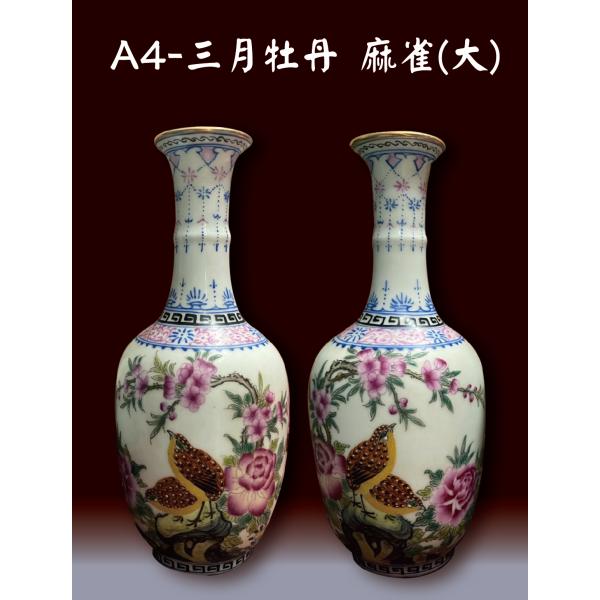 【加持版!!】 A4-三月牡丹 麻雀(大)